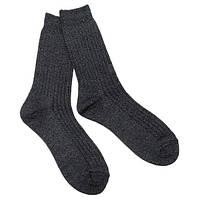 Армейские термо носки Бундесвера укороченные р.41-42 серого цвета