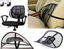 Ортопедическая подушка-подставка под спину в автомобиль или офис., фото 2