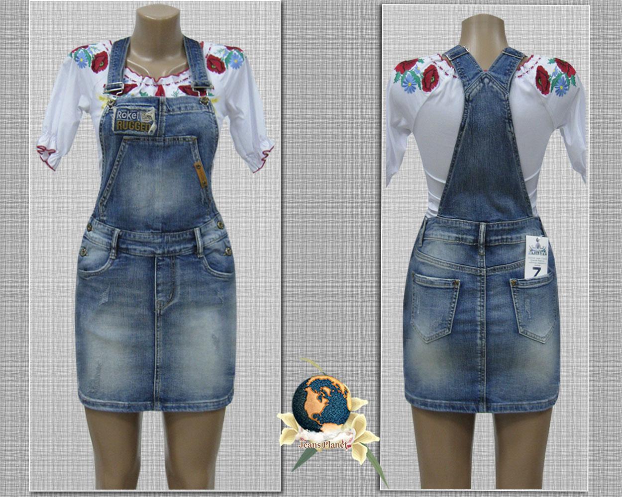 Модный джинсовый женский комбинезон с короткой юбкой