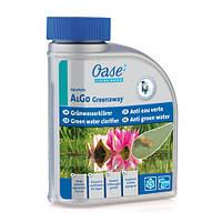 Oase AquaActiv Algo Greenaway, 500 мл (против зеленой мутной воды)