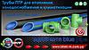 Трубы для отопления, кондиционирования и холодоснабжения Aquatherm blue pipe (Climatherm)