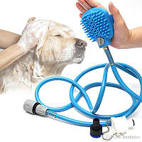 Щетка-душ для собак Pet Bathing Tool RZ-110