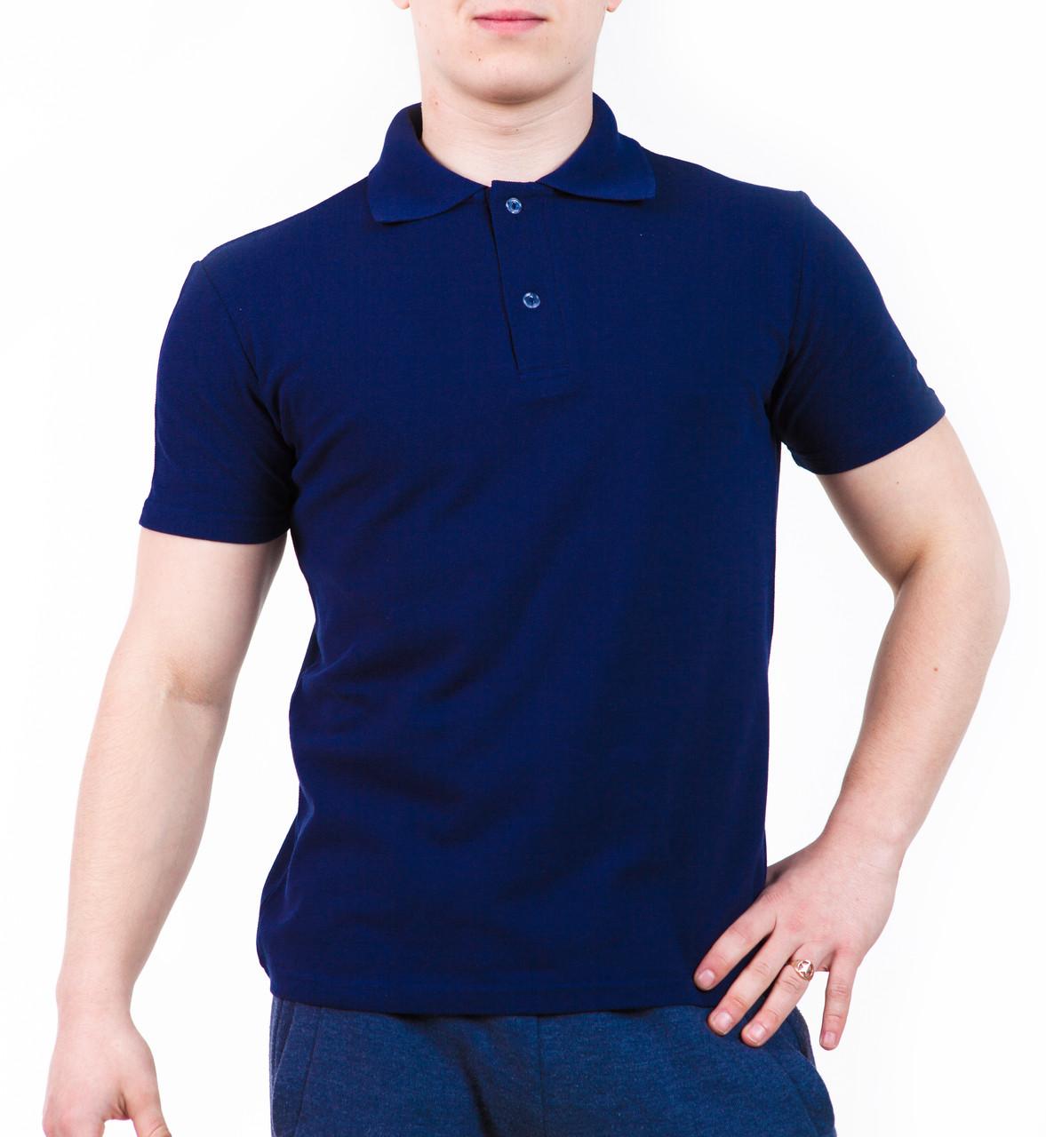 Bono Мужская футболка поло темно-синяя 400141