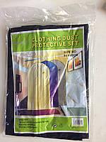 Тканевый чехол для одежды 60*90 см.