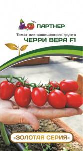 Семена помидоров Томат Черри Вера F1