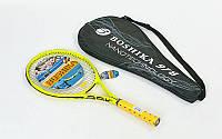Ракетка для большого тенниса в чехле Boshika 978