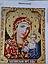 Вышивка стразами 25х20см - набор икона Казанская Пресвятая Богородица, фото 2
