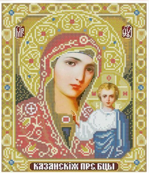 Вышивка стразами 25х20см - набор икона Казанская Пресвятая Богородица
