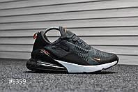 Nike Air Max 270 Gray (Реплика)