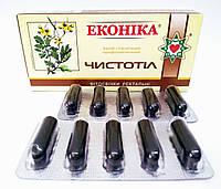 Свечи с чистотелом Эконика 10 шт