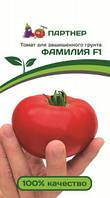 Семена помидоров Томат Фамилия F1