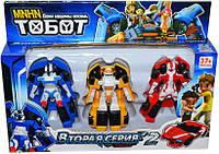 Набір роботів-трансформерів Тобот 959, фото 1