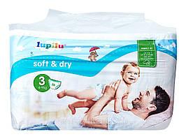 Детские подгузники  Lupilu (Toujours)  размер 3 midi (4-9кг) 56шт. Польша