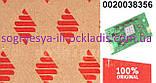 Плата дисплея AMPRA 0020023654U7 (фир.уп, EU) котлов Protherm Пантера v18, арт.0020038356, к.с.1766, фото 4