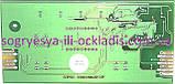Плата дисплея AMPRA 0020023654U7 (фир.уп, EU) котлов Protherm Пантера v18, арт.0020038356, к.с.1766, фото 3