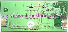 Плата дисплея AMPRA 0020023654U7 (фир.уп, EU) котлов Protherm Пантера v18, арт.0020038356, к.с.1766