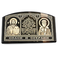 Обсидиан, иконка тройная самоклеящаяся, 327ФГО
