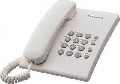 Телефон Panasonic KX-TS2350UAW телефон, фото 2