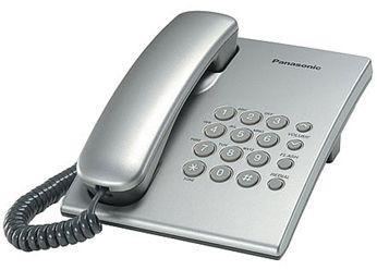 Panasonic KX-TS2350UAS телефон