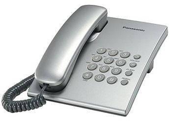 Panasonic KX-TS2350UAS телефон, фото 2