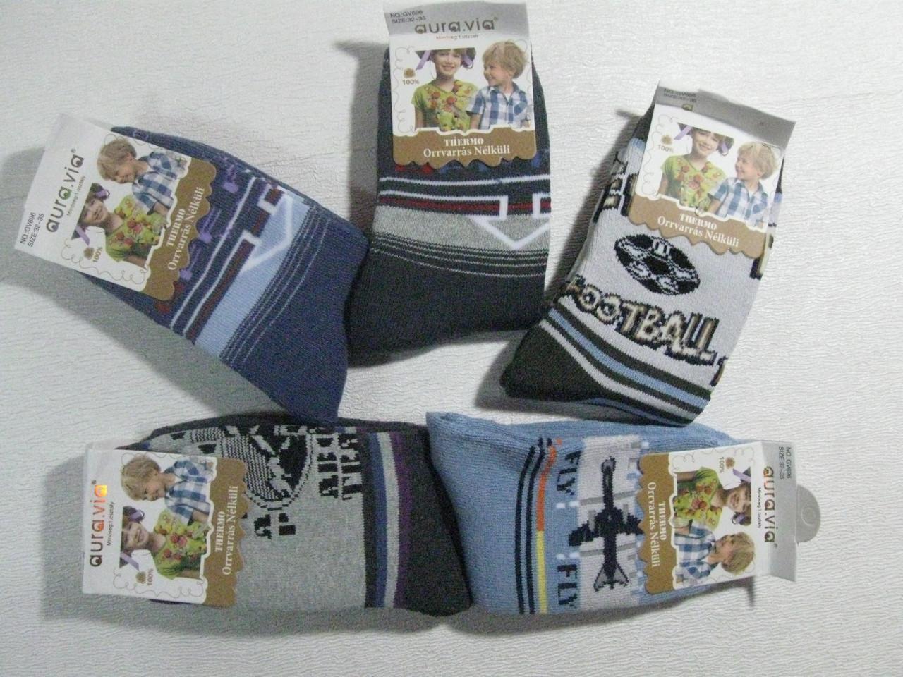Носки  для мальчика махровые-термо Aura.via размеры 24/27(10шт).. арт. 696