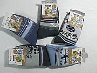 Носки  для мальчика махровые-термо Aura.via размеры 24/27(10шт).. арт. 696, фото 1