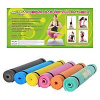 Йогамат MS 0205 173*61 см, Коврик для йоги и фитнеса MS 0205