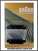 Сетка для электробритвы Braun 1000/2000