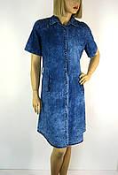 Платье джинсовое с коротким рукавом Sincere