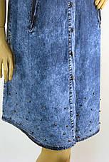 Платье джинсовое с коротким рукавом Sinsere, фото 2