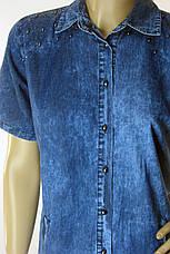 Платье джинсовое с коротким рукавом Sinsere, фото 3