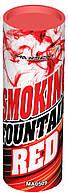 Цветной дым, красный, 35 сек., Шашка цветного дыма, maxsem