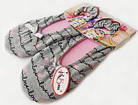 Балетки - тапки женские домашние RiSocks, фото 1
