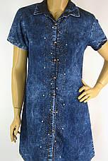 Джинсове плаття з коротким рукавом Ezra 0191, фото 2