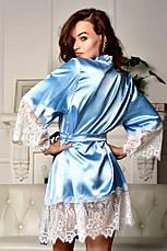 Атласный халат с красивым широким кружевом Голубой, фото 2