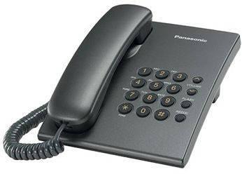 Телефон Panasonic KX-TS2350UAT телефон, фото 2