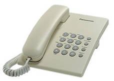 Телефон Panasonic KX-TS2350UAT телефон, фото 3