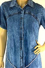 Джинсова туніка  плаття з коротким рукавом 0096, фото 3
