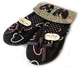Балетки - тапки женские домашние RiSocks, фото 2