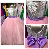 """Шикарное бальное платье в пол для девочки """"Ева"""", фото 1"""