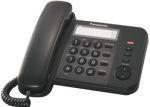 Телефон Panasonic KX-TS2352UAB телефон