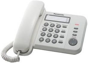 Телефон Panasonic KX-TS2352UAB телефон, фото 3