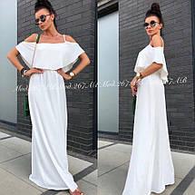 Длинное платье с открытыми плечами, фото 3