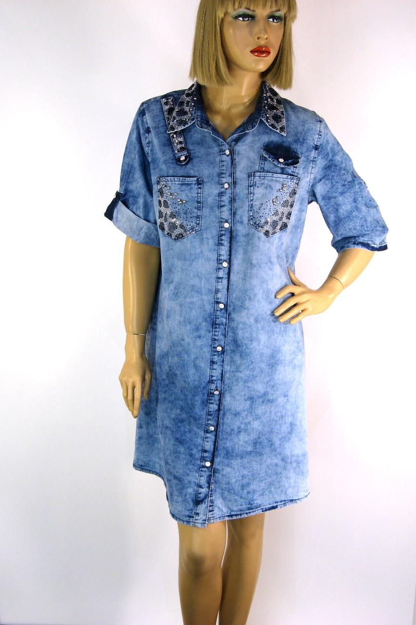 Джинсовое платье рубашка большого размера Jefri