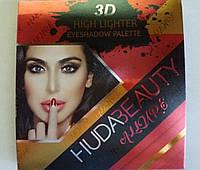 Палитра тени для век  HUDA BEAUTY ALLURE 3D 29 colors