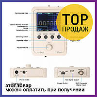 Набор для сборки осциллографа DSO Shell с корпусом / инструменты