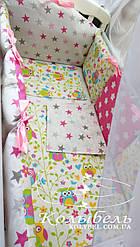 """Постельное белье в кроватку для новорожденных """"Совушки на веточках"""". Бортик на 4 стороны и постельное"""