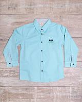 Классическая голубая рубашка