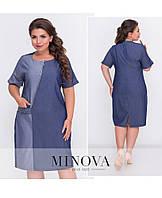 Женское джинсовое платье свободного кроя, размер 52, 54, 56, 58, 60, 62, фото 1