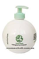 Увлажняющий крем для укладки волос Kava Kava